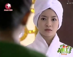 My Prince 8 Wei Wei