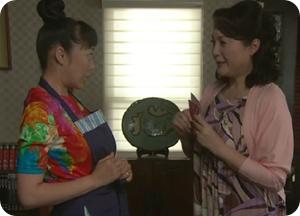 Nekota Nao, Matsuzaka Keiko