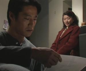 Tsutsumi Shinichi, Shinohara Ryoka