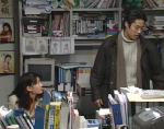 Shinohara Ryoko, Tsutsumi Shinichi