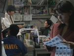 Tsutsumi Shinichi, Shinohara Ryoko