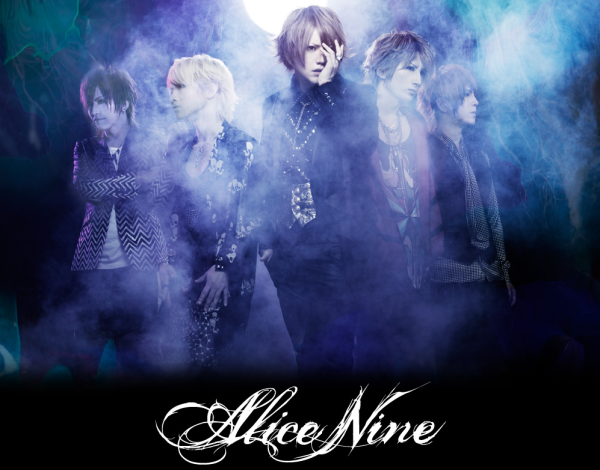 Alice Nine single Stargazer