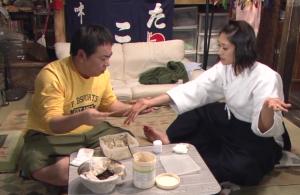 Tsukaji Muga, Yamada Yu