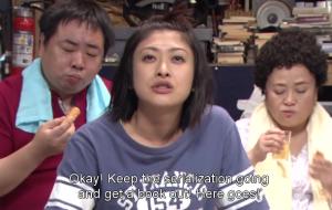 Tsukaji Muga, Yamada Yu, Watanabe Eri