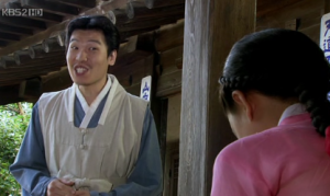 Baek Bong Ki, Kim Yoo Jun