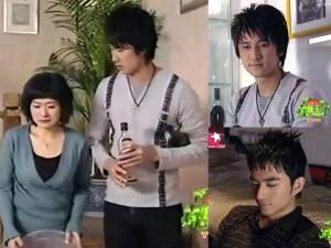Yu Ya, Wu Di Wen, Zhang Xiao Chen