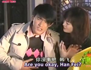 Wu Jian Fei, Wei Wei