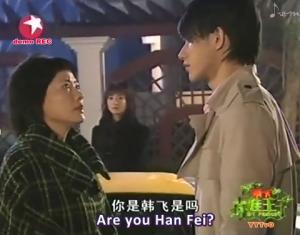 Yu Ya, Wu Jian Fei, Wei Wei