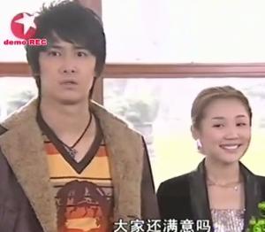 Wu Di Wen, Ai Yin, Zhi Wen