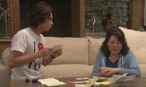 Matsumoto Jun, Matsuzaka Keiko