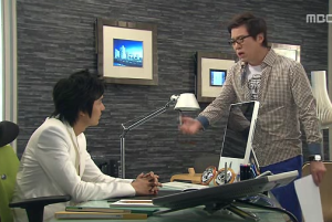 Lee Min Ho, Jung Sung Hwa