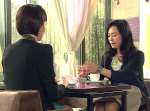 Wang Ji Hye, Park Hae Mi