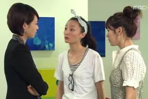 Wang Ji Hye, Jo Eun Ji, Son Ye Jin