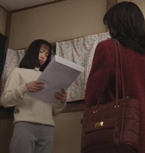 Wakui Emi, Shinohara Ryoko