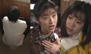 Takahashi Katsunori, Takaoka Saki, Wakui Emi