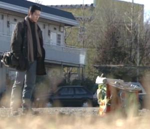 Tsutsumi Shinichi
