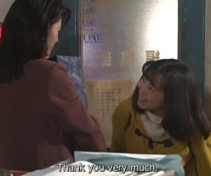 Shinohara Ryoko, Wakui Emi