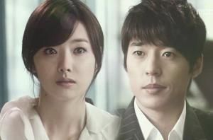 So Yi Hyung, Seo Ji Suk