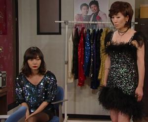 Bae Doo Na, Na Young Hee