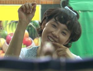 Oh Hyun Kyung