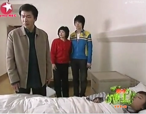 Yu Ya, Song Xiao Bo, Zhou Lan