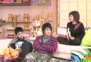 Zhang Xiao Chen, Wu Di Wen, Yu Ya