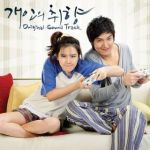 Personal Preference OST
