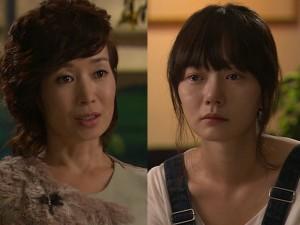 Na Young Hee, Bae Doo Na