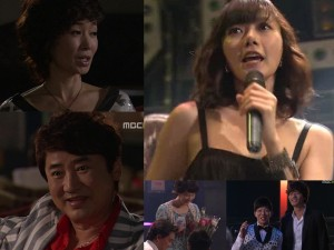 Na Young Hee, Lee Young Ha, Oh Hyun Kyung, Choi Jae Hwan, Bae Doo Na