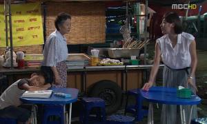 Chun Bo Geun, Kim Young Ok, So Yi Hyun