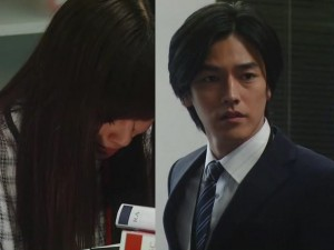 Katase Nana, Kaname Jun