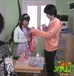Yu Ya, Zhou Lan, Song Xiao Bo