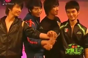 Song Xiao Bo, Zhong Kai, Wu Di Wen, Zhang Xiao Chen