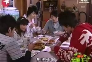 Zhang Xiao Chen, Zhou Lan, Song Xiao Bo, Zhong Kai, Wu Di Wen