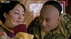 Yang Mi, Zong Feng Yan