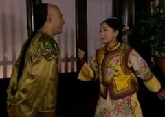 Yang Mi, Zhong Feng Yan