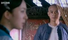 Yang Mi, Wang Jia Lin