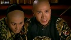 Zong Feng Yan, Mickey He