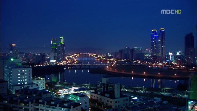 Ulsan at Night