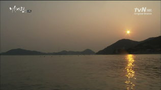 Crazy Love Episode 32 Sunset